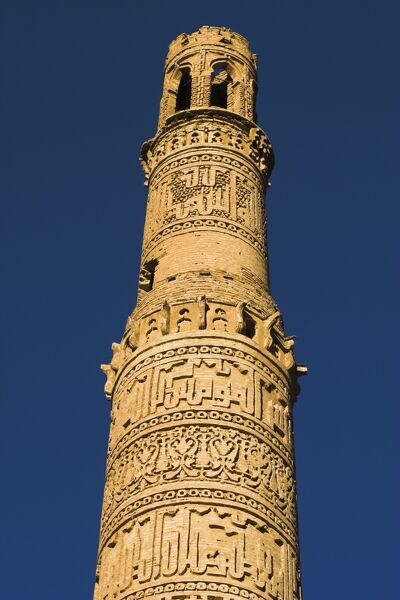The 12th century Minaret of Jam, UNESCO World Heritage Site, Ghor (Ghur, Ghowr) Province, Afghanistan, Asia