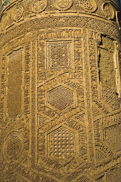 Detail of decoration on the 12th century Minaret of Jam at dawn, UNESCO World Heritage Site, Ghor (Ghur, Ghowr) Province, Afghanistan, Asia