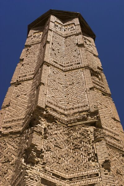 Minaret of Bahram Shah, with square Kufic and Noshki script, dating from the early 12th century, Ghazni, Afghanistan, Asia