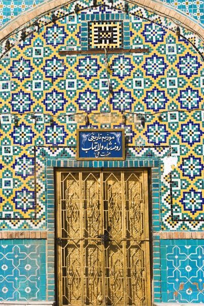 Tiling round door, Shrine of Hazrat Ali, who was assissinated in 661, Mazar-I-Sharif, Balkh province, Afghanistan, Asia