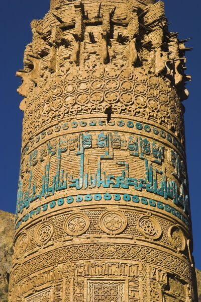 Detail of decoration on minaret including Kufic inscription in turquoise glazed tiles, 12th century Minaret of Jam, UNESCO World Heritage Site, Ghor (Ghur, Ghowr) Province, Afghanistan, Asia