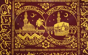Muslim prayer carpet, Palestinian Authority, Middle East