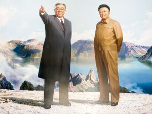 Painting of the Great Leaders, Kim Jong Il and Kim Il Sung, Pyongyang, Democratic